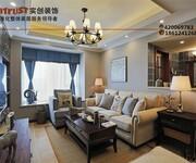 老房装修实创装饰装修朝阳区118平二手房改造美式风格效果图图片