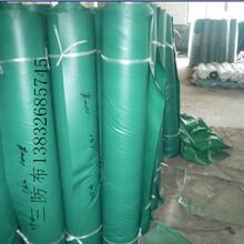 華美橡塑板價格、華美玻璃棉廠家、橡塑保溫膠水包裝規格圖片