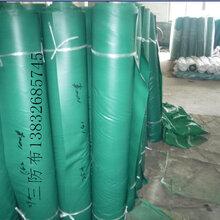 华美橡塑板价格、华美玻璃棉厂家、橡塑保温胶水包装规格图片