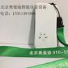 北京奥曼迪智能导览必威电竞在线厂家直销价格优惠