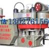 石家庄现货出售大型煤矸石砖机价格合理的煤矸石砖机