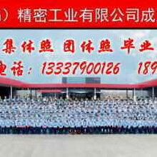 上海拍周年聚会合影上海会议合影上海战友聚会合影