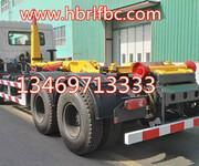 东风天龙天锦20吨25吨30吨拉臂式垃圾车图片