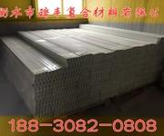 玻璃钢地板梁玻璃钢地板梁支撑梁养殖专用配件地板梁图片
