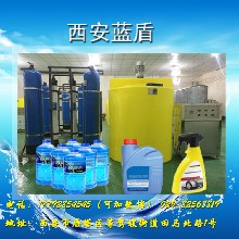 玻璃水防冻液设备