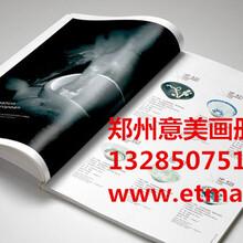 郑州影视道具公司画册设计影视道具宣传册图册设计意美设计