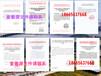 2017亚洲电力电工暨智能电网展览会电力电工展智能电网展电力设备展电线电缆