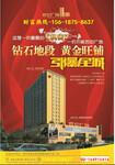 桐乡市中心10-35平餐饮旺铺《桐乡世纪广场》图片