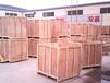 園區機械木箱打包蘇州木箱吳江出口木箱