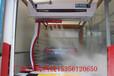 杭州博兰克全自动洗车机多少钱、杭州欧硕全自动洗车机价格、