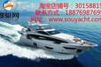 三亚游艇可提供多种套餐满足不同游客租赁需求