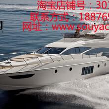 520告白季:以爱为名来场三亚豪华游艇之旅