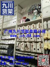 广州九川货架服装饰品货架名创优品货架KM男装货架进口食品货架