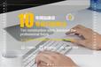 定制化網站建設、網站改版、APP應用、企業微信服務號開發