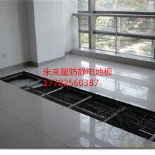 西安防静电地板哪家好全钢架空活动地板价格PVC防静电地板怎么卖