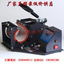 山东最大的热转印机器厂家