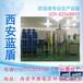 玻璃水防冻液生产设备