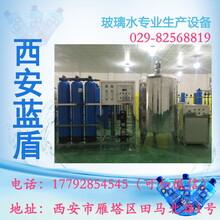 洗衣液洗洁精设备