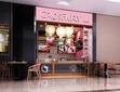 成都奶茶店设计成都奶茶店装修公司