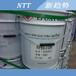 昆山新趋势科技股份有限公司专业生产经销南亚环氧树脂固化剂和环氧地坪漆