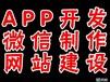 必威网页版的网址是什么APP生鲜商城开发,本地生活信息必威网页版的网址是什么类