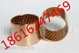 上海臻璞滑动轴承厂专业生产FB090-4050青铜轴承