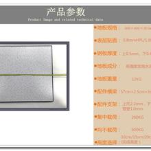 厂家直销全钢防静电地板PVC机房学校专用高架空抗静电地板600600图片