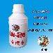 深圳龙威压铸积碳铝渣清洗剂LW305洗模水