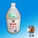 臺州壓鑄廠專用洗模水LW305壓鑄洗模水