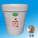 深圳硅胶脱模剂厂家LW368硅胶脱模剂