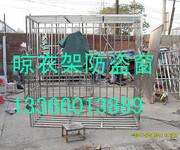 五棵松专业不锈钢防盗窗防盗网安装防护栏电焊氩弧焊加工图片