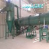 硫酸亞鐵烘干機