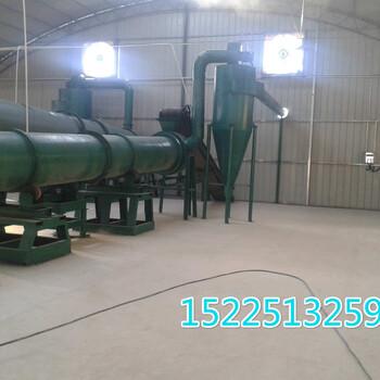供應硫酸亞鐵烘干機,硫酸亞鐵干燥機
