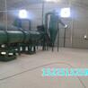 硫酸亞鐵干燥機