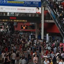 7月8-11日琶洲馆举行的广州国际门窗展(广州建博会)