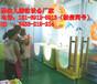 天津儿童游泳馆游泳洗浴设备红桥区儿童大号浴缸多功能泳池游泳洗浴器材厂