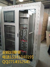 电力工具柜智能除湿工具柜安全工具柜工器具柜绝缘工具柜消防柜图片