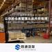 黄岩做模具架胜通货架行业领先设计专业