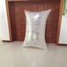 集装箱填充袋集装箱充气袋厂家直销品质保证