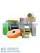 金震金牌厂家直销供应PVC不干胶质优价廉