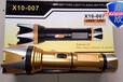 鼎轩安防——2015新款黑鹰狼牙007型电击手电筒