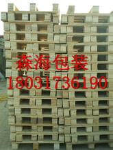 河北沧州加工各种型号出口木箱图片