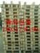 供应出口木箱,沧州木托盘,廊坊木箱,北京出口木箱