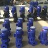 专业生产循环泵热水循环泵IRGISW管道循环泵离心泵