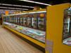 冷凍柜風幕柜島柜熟食柜蛋糕柜玻璃門陳列柜保鮮柜冷藏柜展示柜