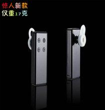 100%原装无线讲解器W2408款一对多同声传译解说设备买10送1图片