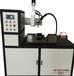 机器?#26031;?#20135;机器人高端焊接装备焊接设备生产厂家泰瑞沃