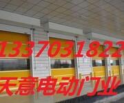 津南区安装工业提升门,电动卷帘门专业维修厂家图片