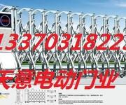 西青区定做伸缩门,电动伸缩门/道闸专业安装厂家图片