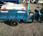 电动洒水车电动清洗车三轮电动车电动洒水车价格电动洒水车品牌电瓶图片